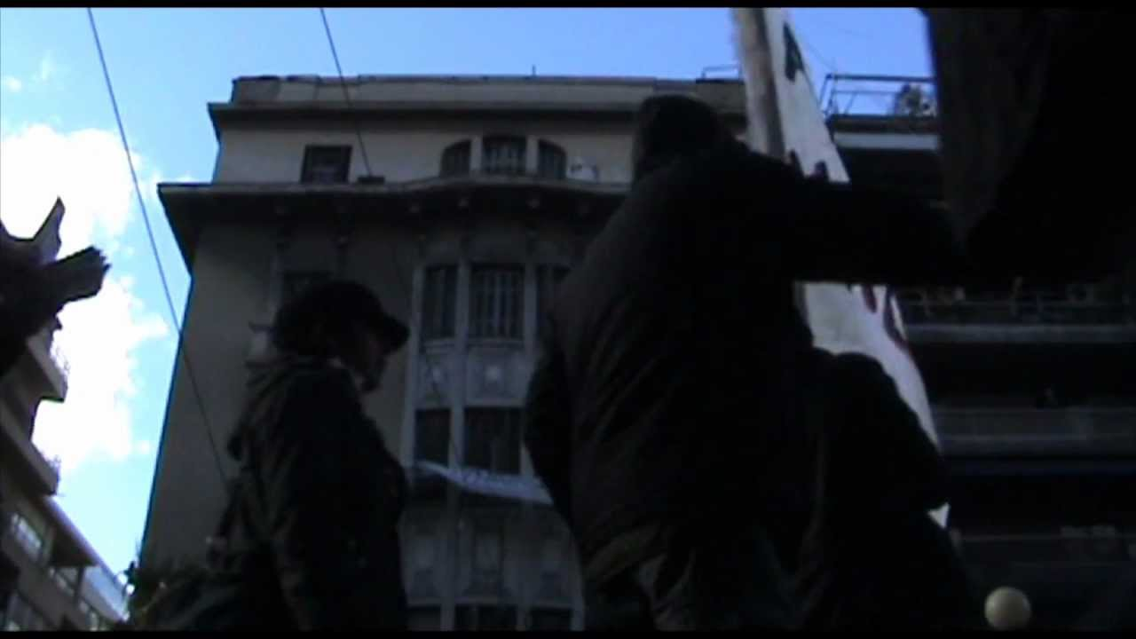 Video from the squat solidarity demo in Athens (2013) by Main root channel